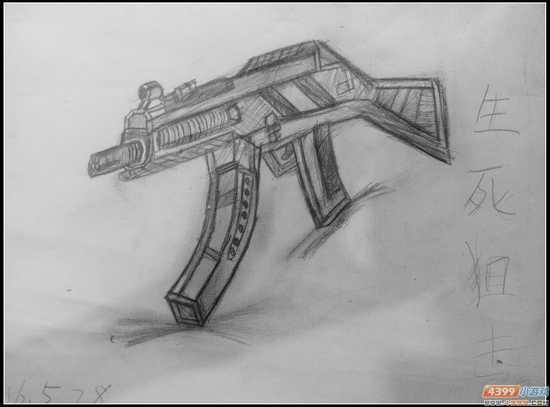 生死狙击手绘 冲锋枪