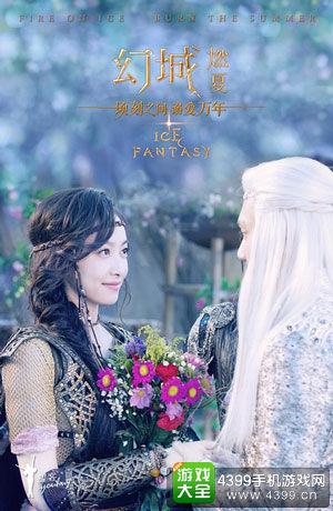 《幻城》7月登陆湖南卫视 官方手游开启台影游互动