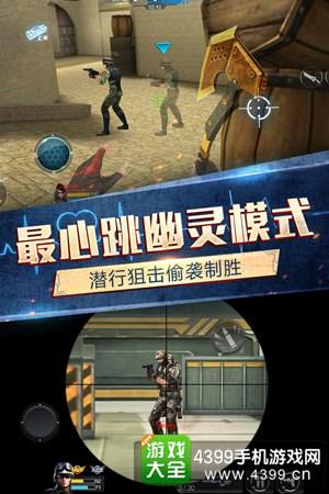 枪战英雄游戏