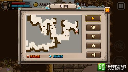 《东方新世界》游戏截图