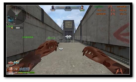 4399战争使命人类玩家标志