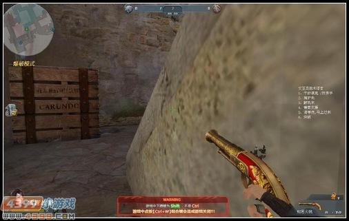 生死狙击爆破地图沙漠2详细解析