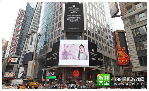 超级女声时代广场大屏幕