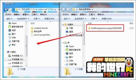 我的世界电脑版存档怎么用