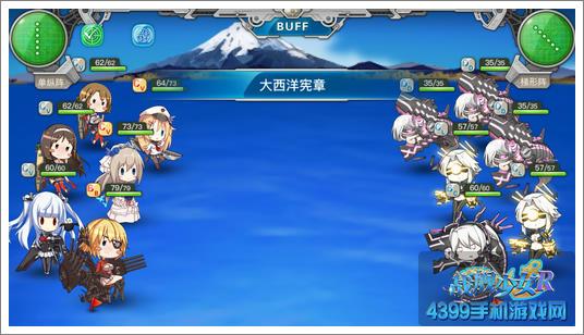 战舰少女r战斗阶段顺序详解