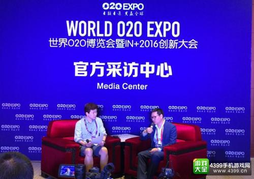 O2OEXPO采访丨世界O2O组织创始人兼总干事宋炜:O2O服务与创新与用户相辅相成