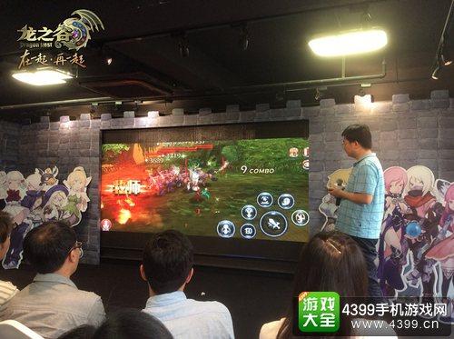 龙之谷手游宣传片