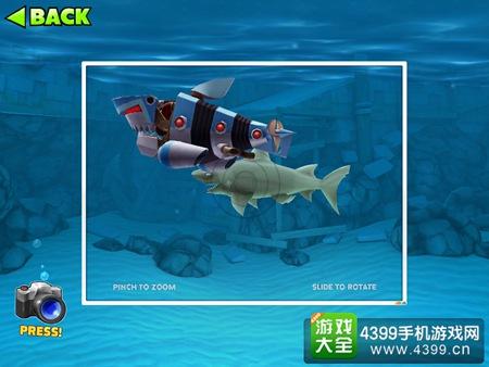 饥饿鲨:进化机械鲨宝宝