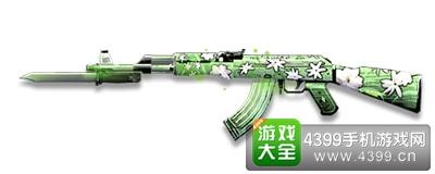CF手游AK47-A琉光茉莉