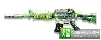 CF手游M4A1-琉光茉莉