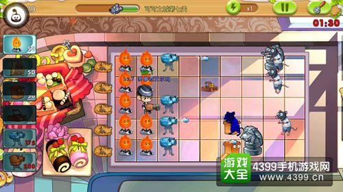 美食大战老鼠竞技版游戏问答
