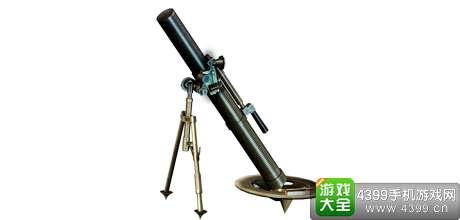 抢滩登陆3D迫击炮PP89怎么样 PP89迫击炮图鉴