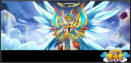 龙斗士美图耀光天使加西亚
