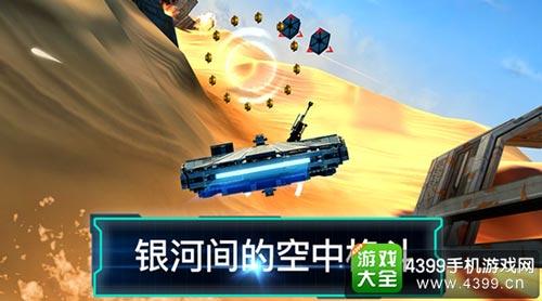 乐高星球大战:原力觉醒