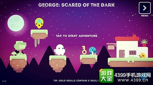 乔治:黑暗恐惧3