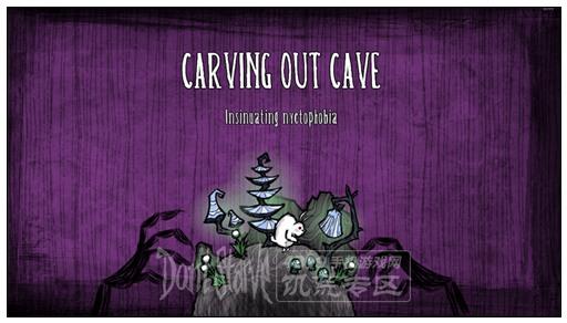 饥荒洞穴一层怪物图片