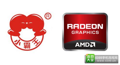 AMD与小霸王展开合作! 开发定制芯片进军VR市场