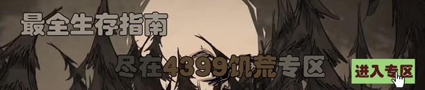 www.5929.com 23