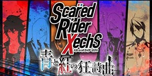 PS2游戏《红伤骑士X》将推手游 助阵7月动漫放送