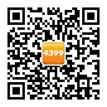 4399创世兵魂暑假微信礼包领取教程