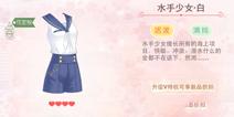 奇迹暖暖服装店必买连衣裙攻略 服装店超值连衣裙一览