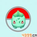 口袋妖怪3DS妙蛙种子