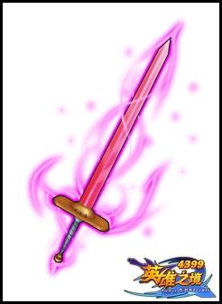 英雄之境裁决者 杰西武器