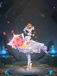 王者荣耀纯白花嫁