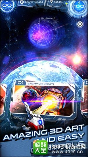 太空战士:起源2