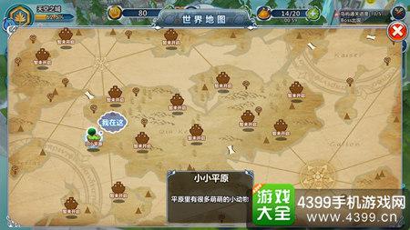 暑假到了,给大家推荐一款游戏,一款名为《天空城传说》的集合放置、养成、卡牌RPG等诸多元素的休闲游戏。游戏受到著名动画天空之城的启发,设计出了一座功能齐全的空中城镇,而有趣的飞行玩法更是让玩家能够战斗在各种稀奇的岛屿之间。下面,让我们一起进入游戏来简单体验一下吧。