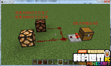 我的世界红石比较器怎么用 红石比较器功能详解