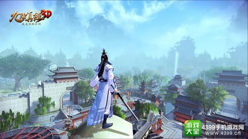 《九阴真经3D》游戏宣传图