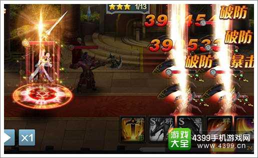 龙骑士传战斗画面