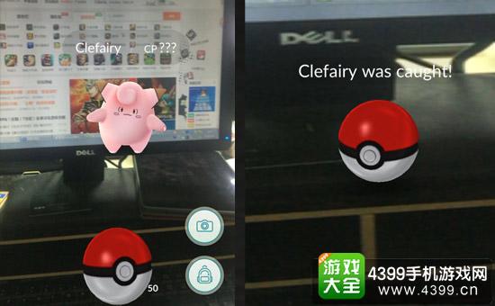 Pokemon GO 捕捉过程