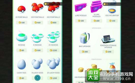 Pokemon GO 内购