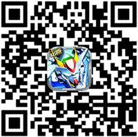 《敢达决战》官网二维码