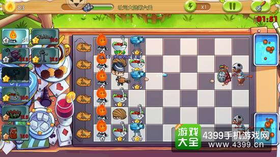 美食大战老鼠竞技版吐司大陆