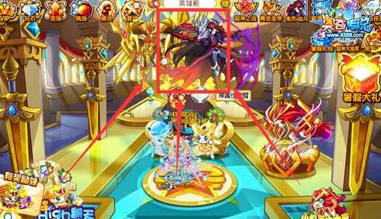 奥奇传说圣域黄金龙帝怎么得 圣域黄金龙帝在哪