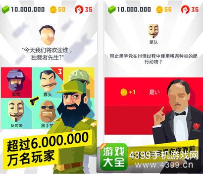http://i.4399.cn/game-id-166926.html