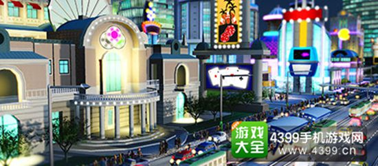 simcitybuildit模拟城市我是市长