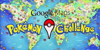 Google Map愚人节玩笑成真 《精灵宝可梦GO》风靡全球