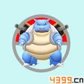 口袋妖怪3DS手游水箭龟