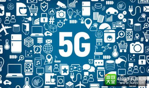 5G商用? 三大运营商将力争2020实现