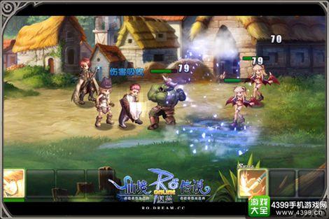 仙境传说RO:复兴