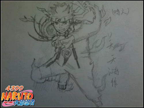 火影忍者ol手绘九尾鸣人