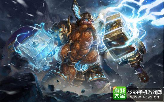 全民超神矮人之神