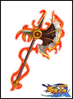英雄之境血战戟斧 项羽武器