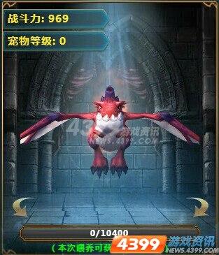 精灵大暴走4399魔龙之戒也有pokemon