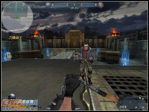 生死狙击流星锤第三人称手持图
