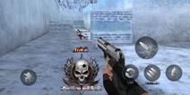 生死狙击手机版特殊模式手枪战技巧 教你怎么打手枪